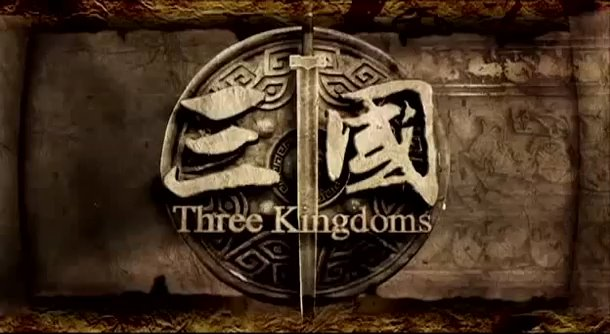 File:Three Kingdoms intertitle.jpg