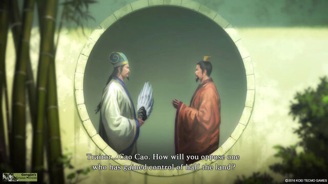 File:Zhuge Liang joins Liu Bei after 3rd visit - RTKXIII.jpg