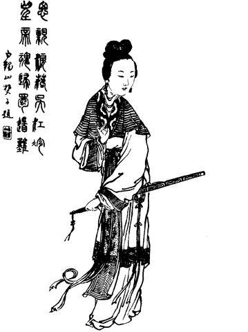 File:Lady Sun - Qing ZQ-SGYY.jpg