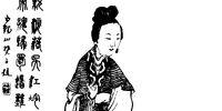 Lady Sun 孫妃