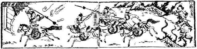File:The Three Duel Lü Bu - SGZ PH 16.png