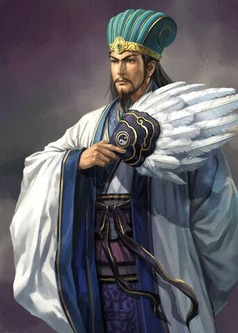 File:Zhuge Liang - RTKXII.jpg