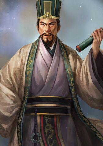 File:Cheng Yu (high rank young) - RTKXIII.jpg