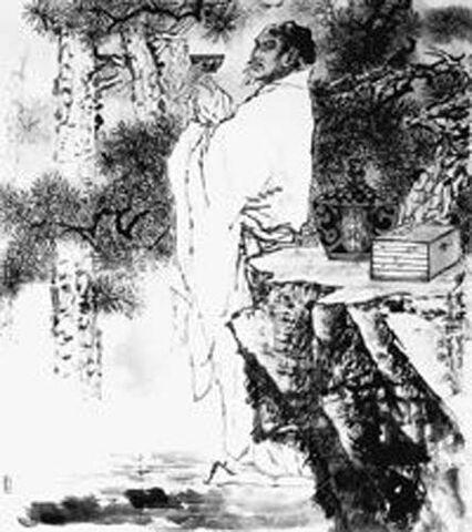 File:Luo Guanzhong1.jpg