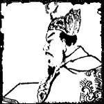 File:Ding Yuan Avatar.png