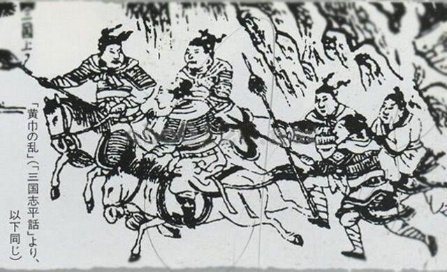 File:Yellow Turban Rebellion Slider.jpg