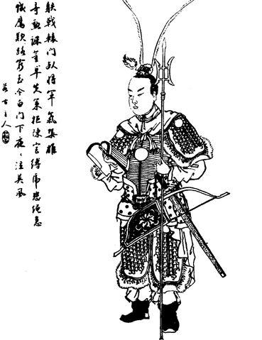 File:Lü Bu - Qing ZQ-SGYY.jpg