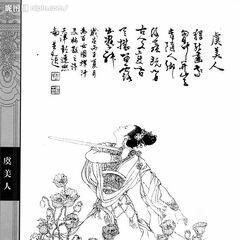 Yu Miaoyi
