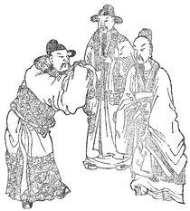 Dong Cheng, Wang Yun, Fu Wan - Qing SGYY