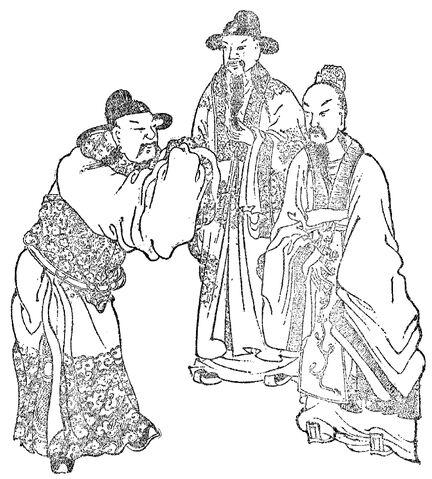 File:Dong Cheng, Wang Yun, Fu Wan - Qing SGYY.jpg