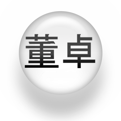 File:Dong Zhuo Icon.png