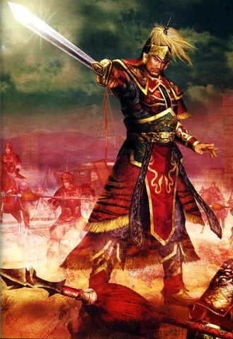 File:Sun Jian - DW5.jpg