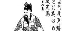 Romance of the Three Kingdoms/chapter 013