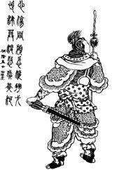 Wen Chou - Qing ZQ-SGYY