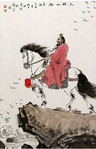 File:Cao Cao Art.jpg
