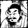 Meng Huo Avatar