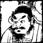 File:Meng Huo Avatar.png