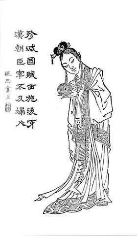 File:Diaochan - Qing SGYY.jpg
