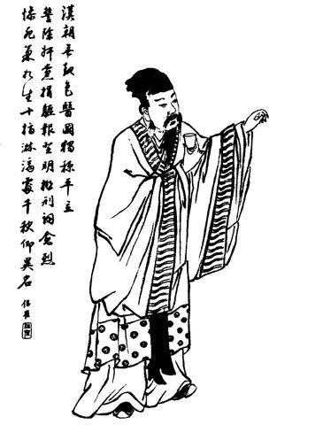 File:Ji Ping - Qing ZQ-SGYY.jpg