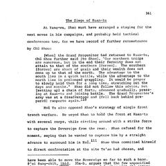 Siege of Guandu, page 1