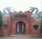 Diaochan's tomb in Muzhi Village