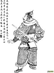 Jiang Wei - Qing ZQ-SGYY