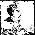 File:Yuan Shu Avatar.png