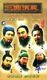RoTK original poster