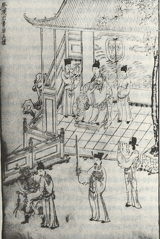 File:Dong Zhuo abusing power at court.jpg