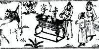 The Story of Hua Guan Suo/卷1