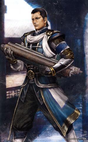 File:Zhuge Dan - 15th Anniversary Artwork.jpg