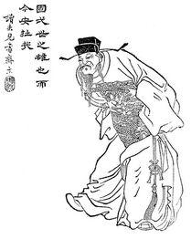 Cao Cao - Qing SGYY