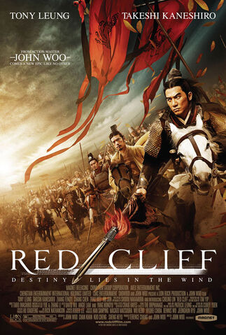 File:Red Cliff Alt poster.jpg