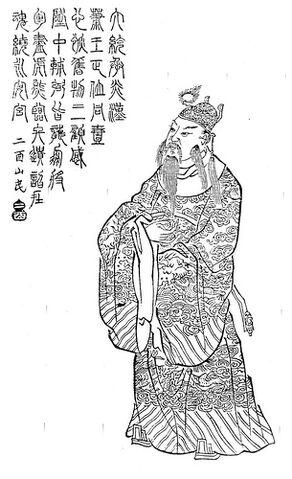 File:Liu Bei - Qing SGYY.jpg