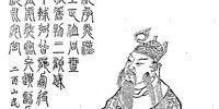 Liu Bei 劉備/Gallery
