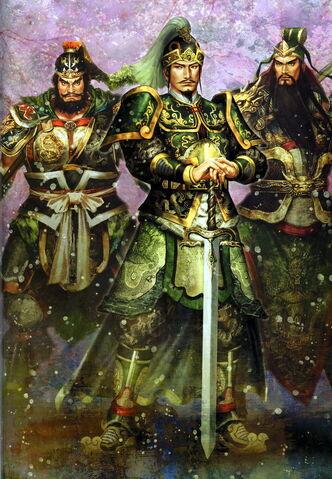 File:Liu Bei - DW5.jpg