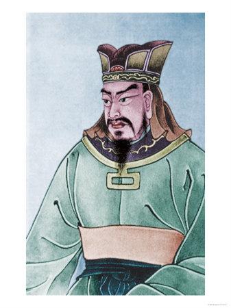 File:Sun Tzu.jpg