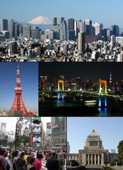Japan Tokyo3