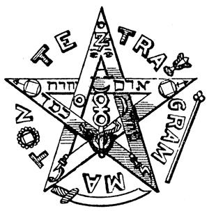 File:Masonic-symbols-8.jpg