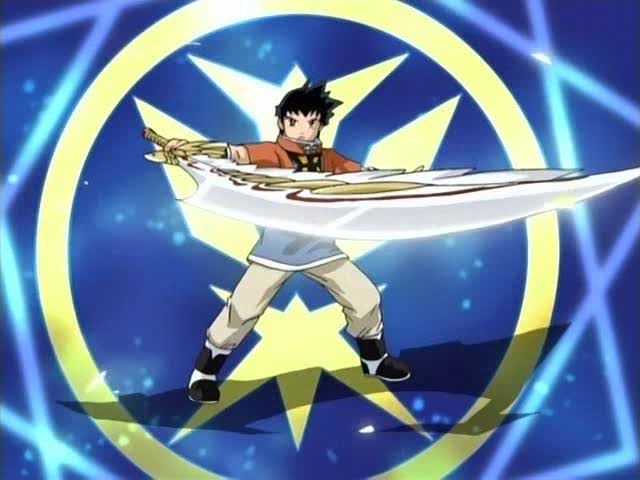 File:Excellion Blade.PNG
