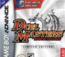 Duel Masters Sempai Legends