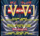 V-Five