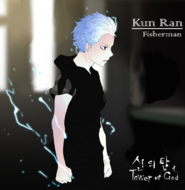 Tower of god kun ran by slave in utero-d98ogqp