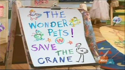 File:Save the Crane.jpg