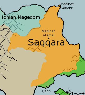 File:Modern Saqqara Map.png