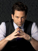Adam profile pic