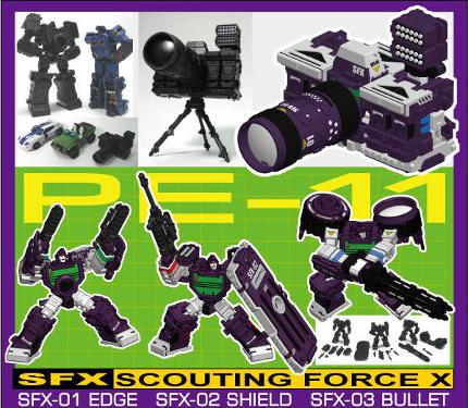 File:Scoutingforce.jpg