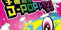Jpop remixu