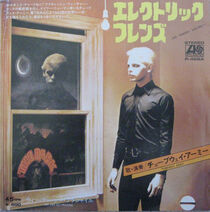 Are Friends Electric 1979 7in JAP front
