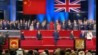 Hong Kong Handover Ceremony - 1997